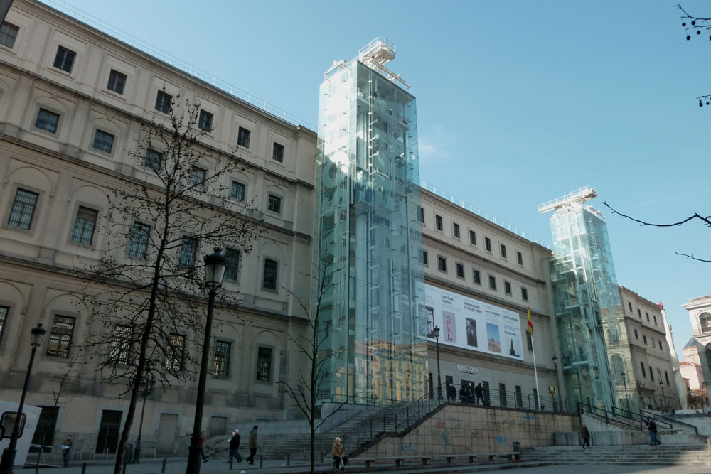 Sala de lectura del museo Reina Sofía